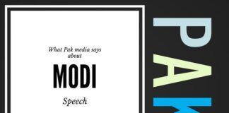 A post that summarizes the reactions of Pakistan media on Narendra Modi's speech in Kozhikode
