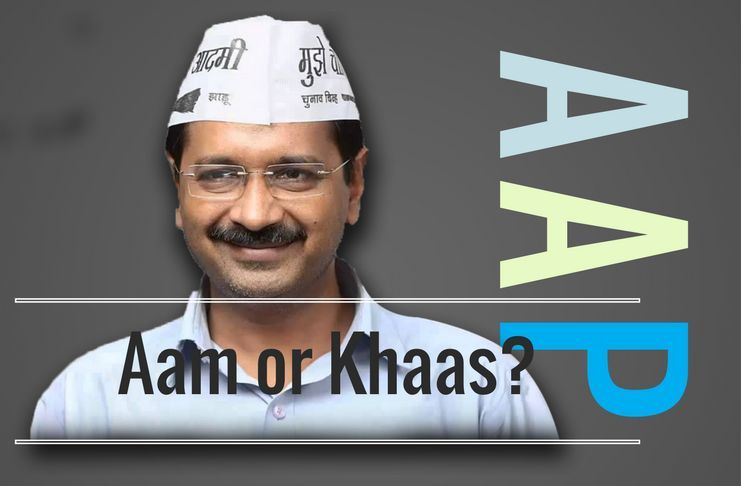 Blog of a close associate of Kejriwal in which he found the Delhi CM in a compromising position