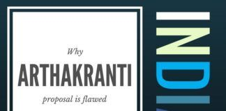 Seven reasons why the Arthakranti proposal is flawed