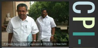 Kerala government is reeling under charges of nepotism