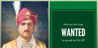 Maharaja Hari Singh proposed accession on Oct 20, not 26th