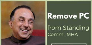 Swamy writes to the Lok Sabha Speaker & Chairman of Rajya Sabha: Remove Chidambaram from HM Panel