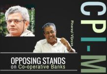 The CPI-M takes up opposing stands on the Co-operative Banks in Kerala and West Bengal