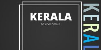 The co-operative banking sector in Kerala is as good as a tax haven