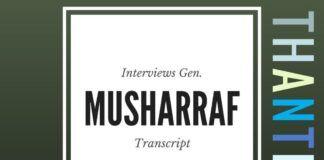 General Pervez Musharraf in conversation with Thanthi TV