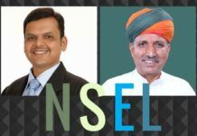 Bold steps by Maha CM and Minister of State for Finance to alleviate the pain of small investors in NSEL