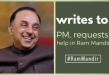 Requesting PM Mode to support a day-to-day hearing, Swamy wrote that building Ram Mandir was a key manifesto of the BJP in 2014 elections