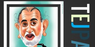 Is the rape case of Tarun Tejpal being deliberately slowed down?