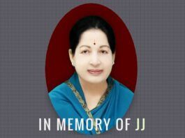 Tributes for Jayalalithaa by senior political leaders cutting across party lines