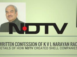 A copy of the handwritten statement by K V L Narayan Rao, Group CEO, NDTV