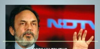 Response to the second rant by NDTV whose owner is Prannoy Roy