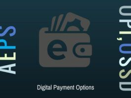 Popularize existing DIgital Payment options to alleviate currency note crisiss