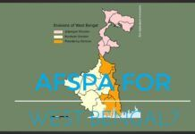 Mamta's appeasement of minorities might lead to imposition of AFSPA in West Bengal