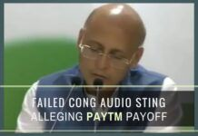 A failed audio sting operation involving PayTM