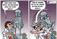 Who is the Real Gandhi - Makes you laugh and also think at the same time!
