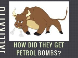 How did protesters get Petrol bombs? Who aided them?