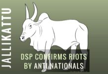 Despit DSP confirmation that protesters were anti-national, a national daily tries to paint a different story.