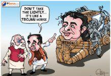 Is Mamta Banerjee acting like a Trojan Horse?