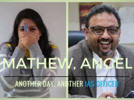 Another instance of Honey trap involving Angel Abraham, Mathew Samuel