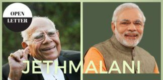 Modi needs to watch out and could be implicated in the Sahara diaries case, warns Ram Jethmalani