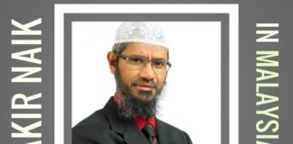 Has Zakir Naik been given Permanent Residency in Malaysia?