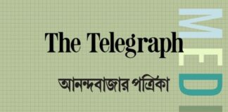 A heart-rending letter from a journalist laid off by The Telegraph