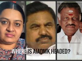 With JJ's niece announcing a new party, will the AIADMK split into three?