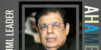 The life and times of E Ahamed, a champion soldier of IUML