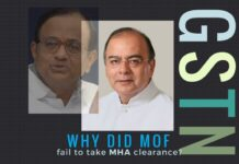 "Was the MoF ""inept"" or ""persuaded"" to not take MHA clearance for GSTN?"