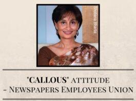 Newspaper Unions reject Shobana Bhartia blaming demonetization for layoffs