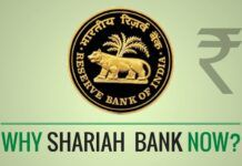 The prospect of a Shariah Bank keeps raising its head time and again