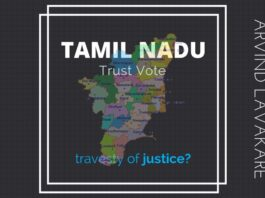 Was the TN trust vote a travesty of justice?