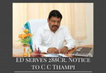 With Thampi being interrogated, members of the Primary Congress family are starting to sweat