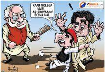 Samajwadi Party (SP) hints at a tie-up with Bahujan Samaj Party (BSP).