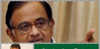 Summary of the assets & foreign bank accounts of the Chidambaram family unearthed by the ITD