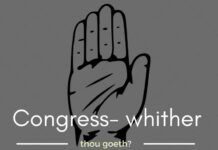 Has Congress fallen in love with defeats?