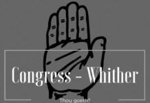 Congress in love with Chains