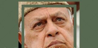 For last one decade Dr Farooq Abdullah is gathering details of assets of his wife, a house wife, in London...