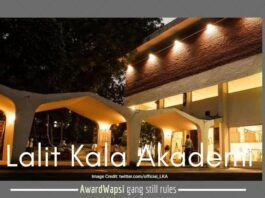 Lalit Kala Akademi instead of promoting India's art and culture, seems to be intent on engineering AwardWapsi campaigns