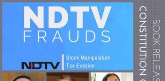 The book NDTV Frauds is being released...