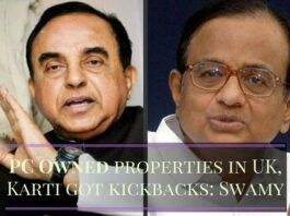 IT findings of corruption and illegal property holding by Chidambaram and his son Karti: Swamy