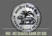 RBI in a reply to an RTI filed by Subramanian Swamy, states that no Sharia Bank license was given to IDB Saudi Arabia