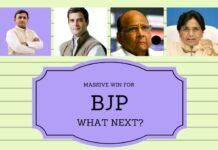 "What are the ""must-do"" items for BJP in the next few months?"