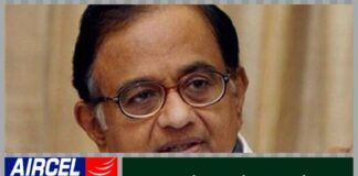 Press statement of Chidambaram in the Maxis approval by FIPB hides the conditions for approval