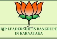 BJP fails to impress karnataka with its current leadership
