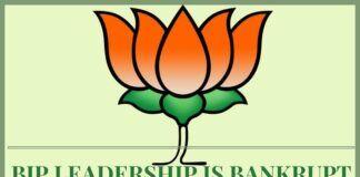 BJP fails to impress karnataka with its current leadership
