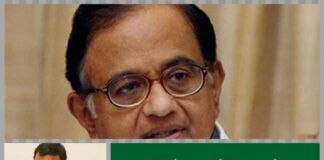 CBI, ED probing Chidambaram's role in the Maxis acquisition of Aircel
