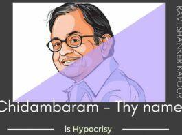 For Chidambaram to decry his own initiative (Aadhar) as being orwellian smacks of hypocrisy