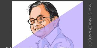 For Chidambaram to decry his own initiative (Aadhar) as being orwellian smacks of hypocrisy
