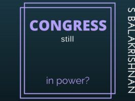 The way events have played out seems to indicate that Congress is still in power
